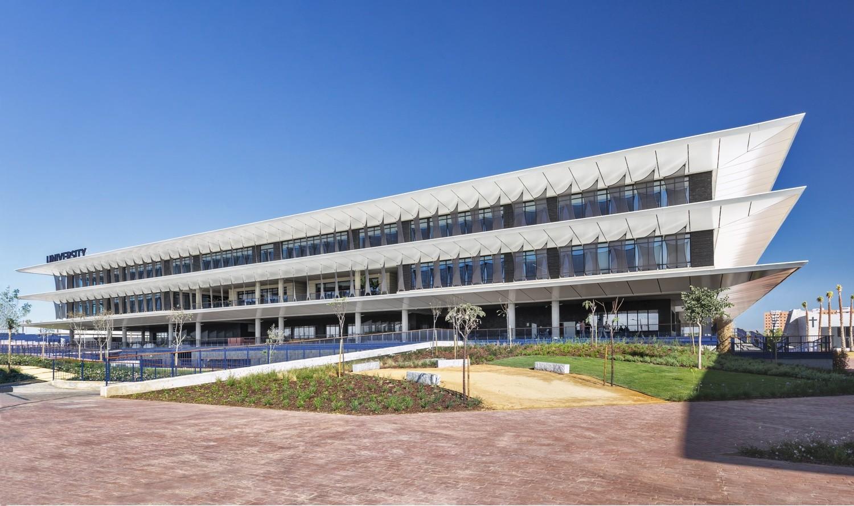 Campus Séville 3